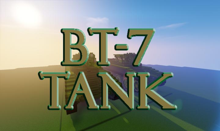 BT-7 Tank скриншот 1