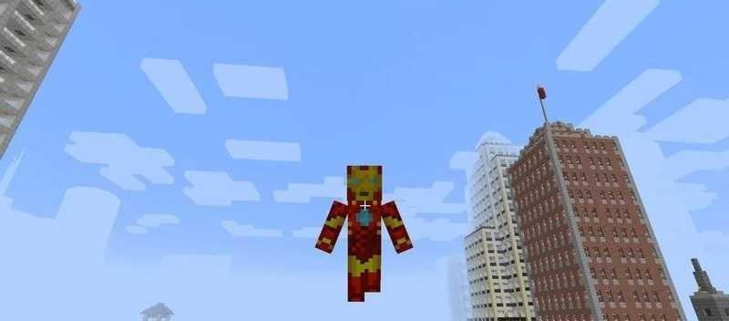 Ironman скриншот 2