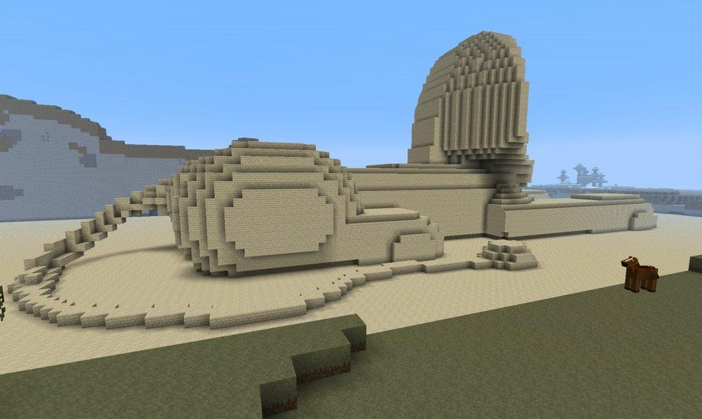 Sphinx скриншот 2
