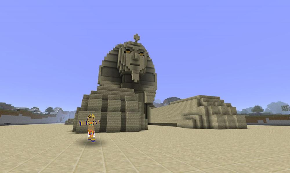 Sphinx скриншот 3