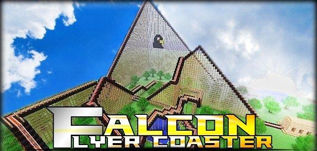 Falcon Flyer Coaster скриншот 1