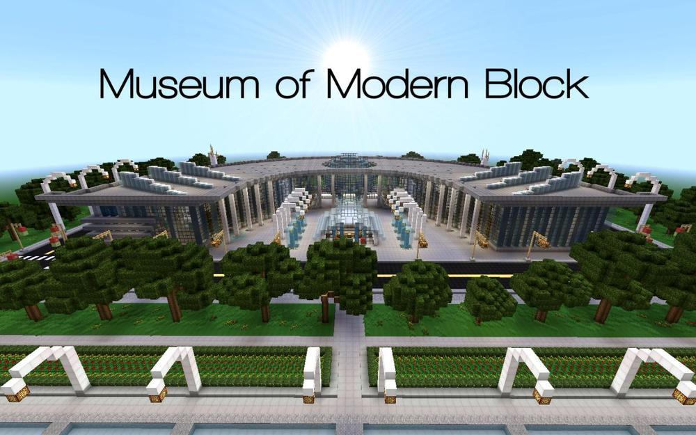Museum of Modern Block скриншот 1