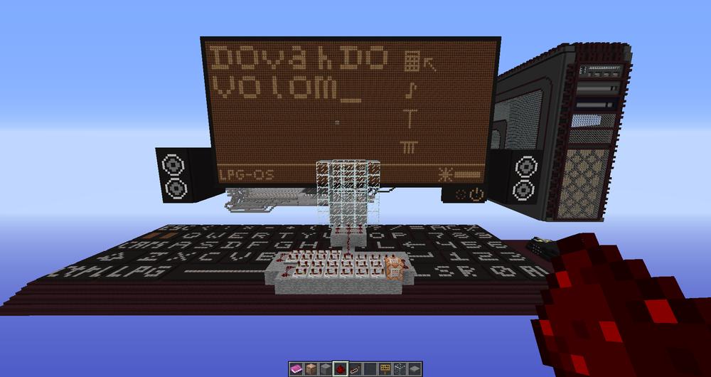 LPG's Redstone Computer скриншот 3
