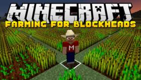 Скачать Farming for Blockheads для Minecraft 1.10.2