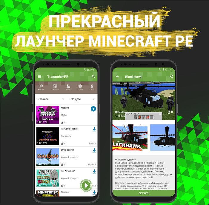 Скачать игры на планшет андроид » Страница 683