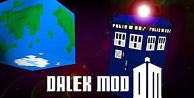 Скачать The Dalek для Minecraft 1.8