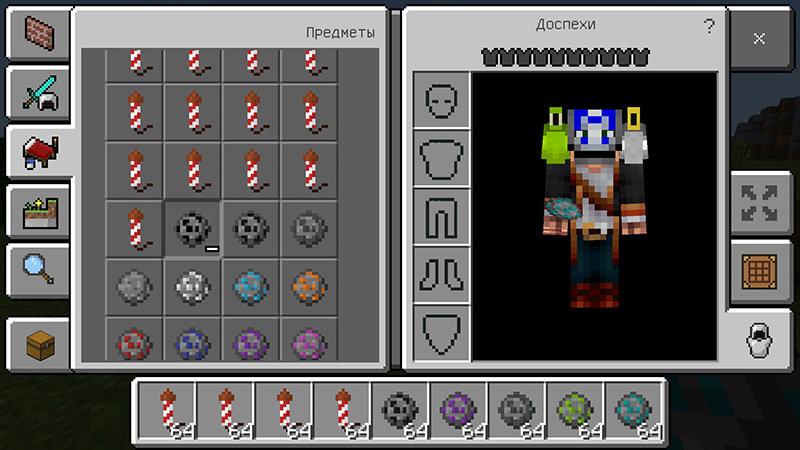 Фейерверки в Minecraft PE 1.2