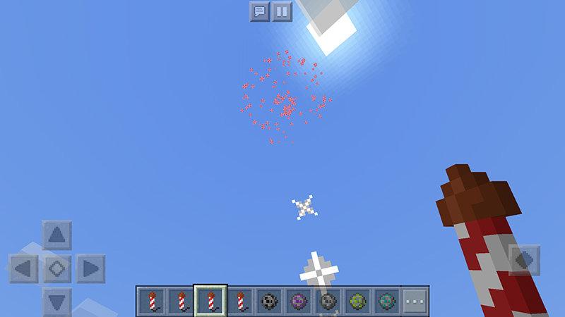 Звёздочка в Minecraft PE 1.2