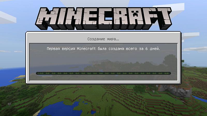 Подсказки в Minecraft PE 1.2