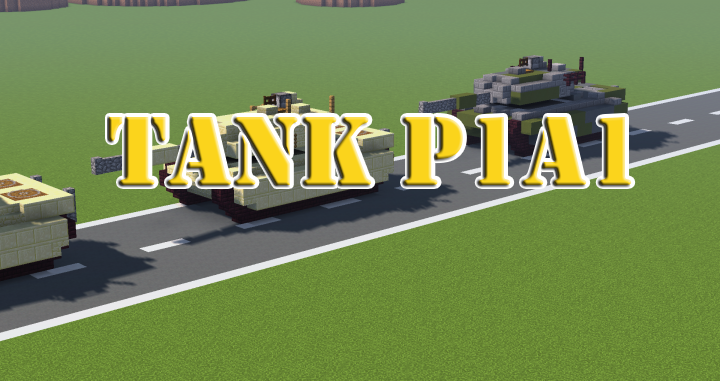 TANK P1A1 скриншот 1
