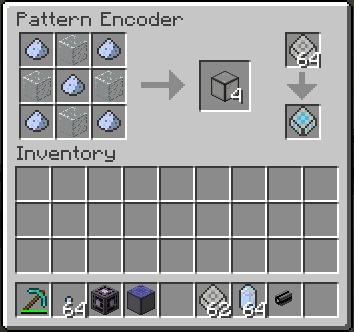 AE2 Stuff скриншот 3