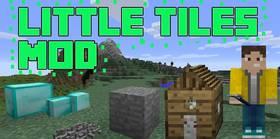 Скачать LittleTiles для Minecraft 1.11.2
