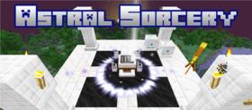 Скачать Astral Sorcery для Minecraft 1.12