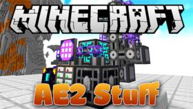 Скачать AE2 Stuff для Minecraft 1.12.1
