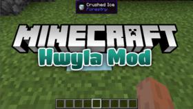 Скачать Hwyla для Minecraft 1.11.2