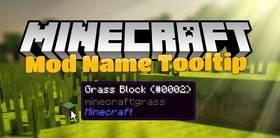 Скачать Mod Name Tooltip для Minecraft 1.10.2