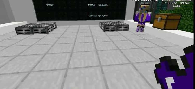 WAILA Blacklist скриншот 2