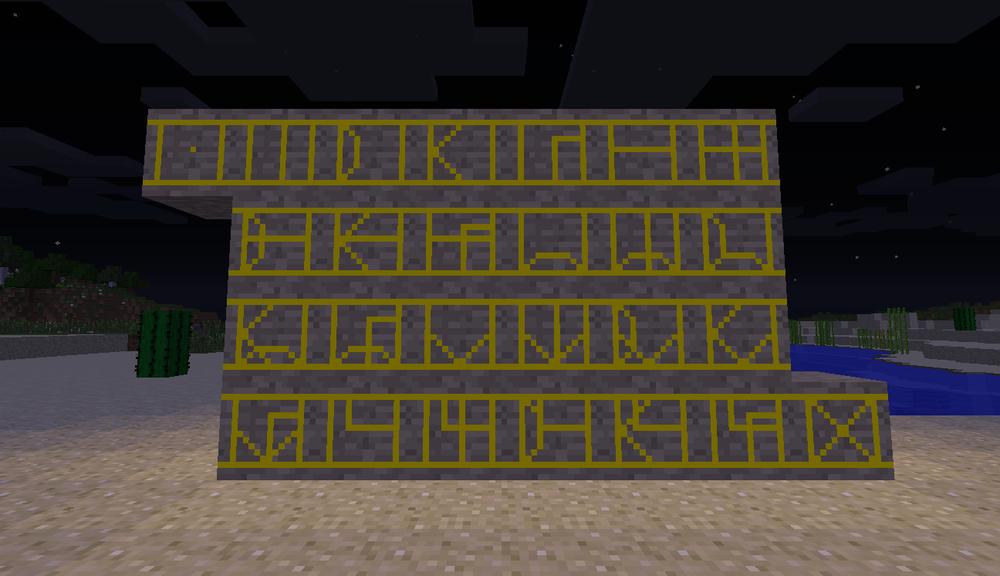 Lightwave's Tweaks скриншот 3