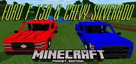 Скачать Ford F-150 & Chevy Silverado для Minecraft PE 1.4