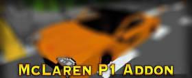 Скачать McLaren P1 для Minecraft PE 1.4