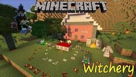 Скачать Witchery для Minecraft 1.7.10