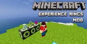 Скачать Experience Rings для Minecraft 1.10.2
