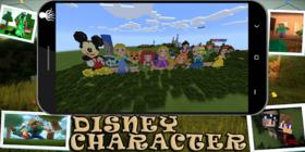Скачать Disney Character для Minecraft PE 1.2