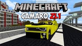 Скачать Camaro ZL1 для Minecraft PE 1.2