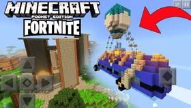 Скачать Fortnite для Minecraft PE 1.2