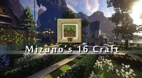 Скачать Mizuno's 16 Craft для Minecraft PE 1.2