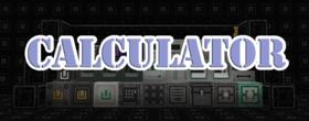 Скачать Calculator для Minecraft 1.12.1