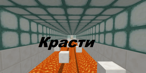 Красти - (Krasty) скриншот 1