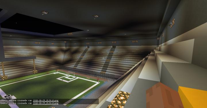 Футбольный стадион скриншот 1