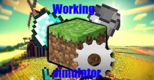Working simulator скриншот 1