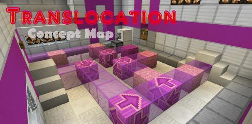 Translocation скриншот 1