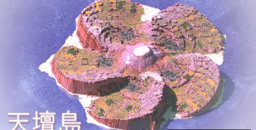 Tiāntán Sanctuary скриншот 1