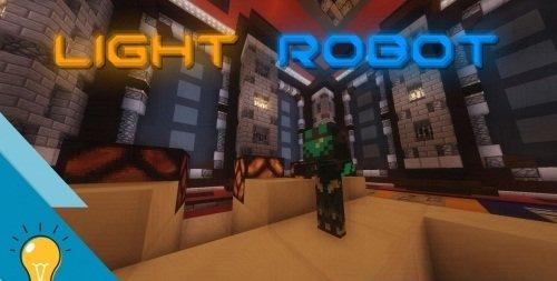 Light Robot скриншот 1