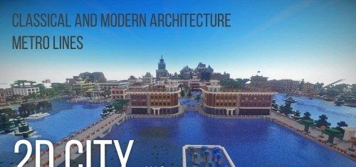 2D City - большой город скриншот 2
