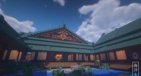 Kaiyo Onsen скриншот 1