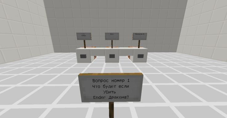 Semi Loab скриншот 1