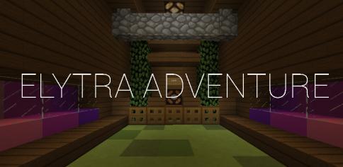 Elytra Adventure скриншот 1