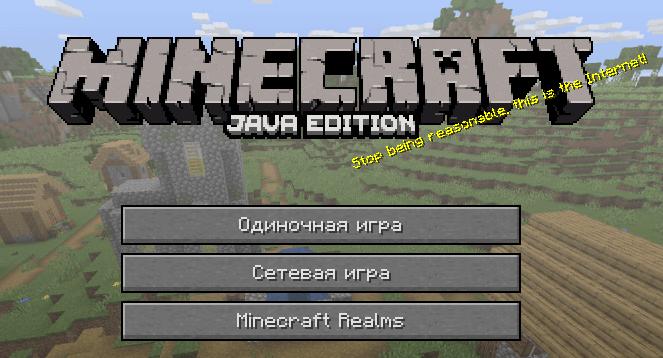 Лого Minecraft 1.14