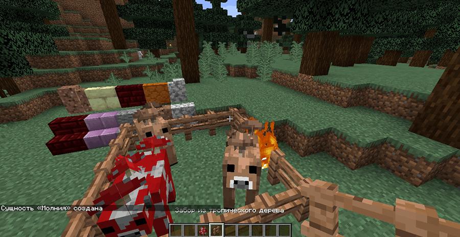 10 Скриншот Minecraft 1.14