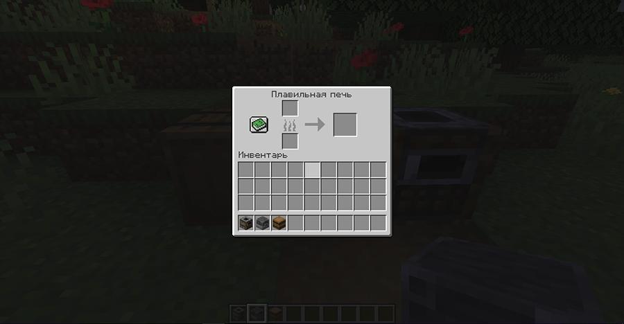 19 Скриншот Minecraft 1.14