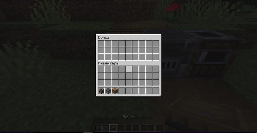 20 Скриншот Minecraft 1.14