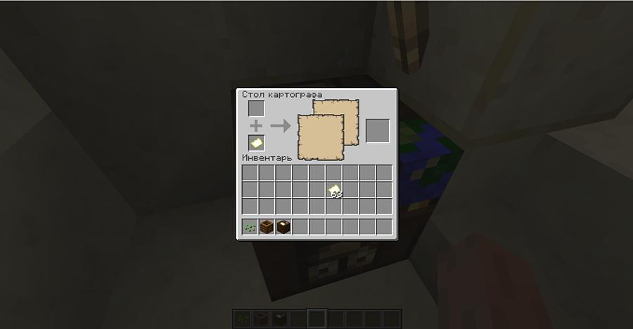 21 Скриншот Minecraft 1.14