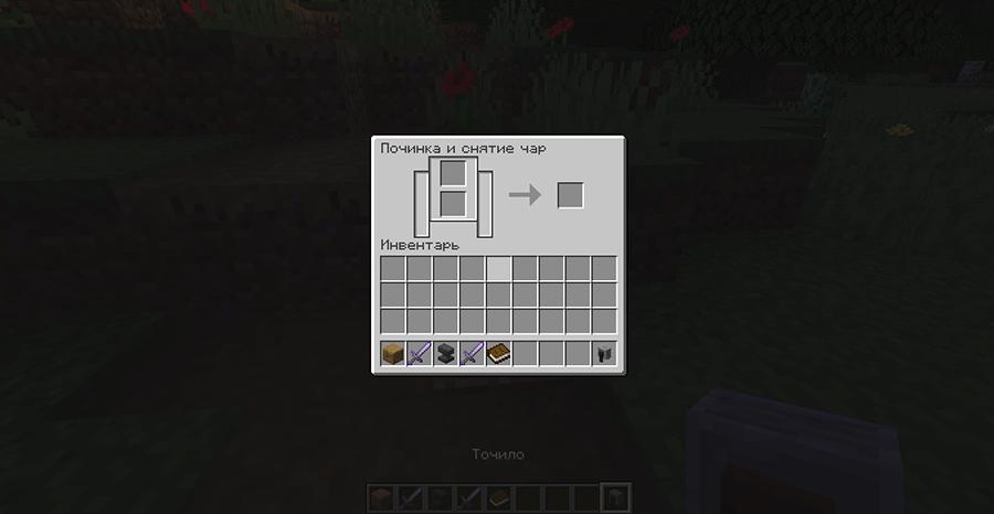 23 Скриншот Minecraft 1.14