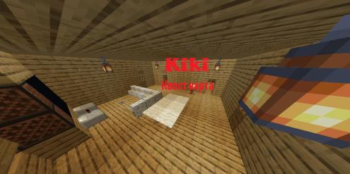 Kiki скриншот 1