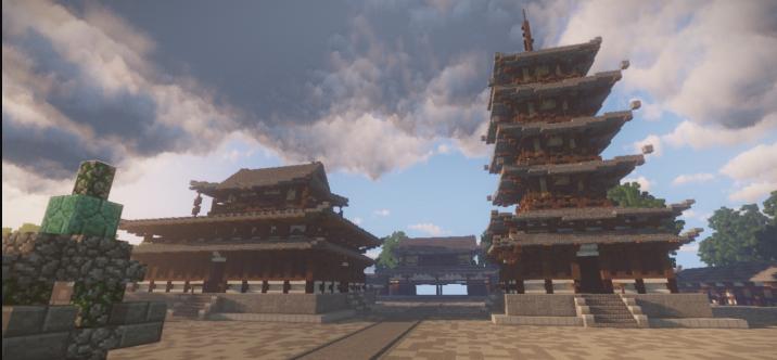 Hōryū-ji Temple скриншот 2