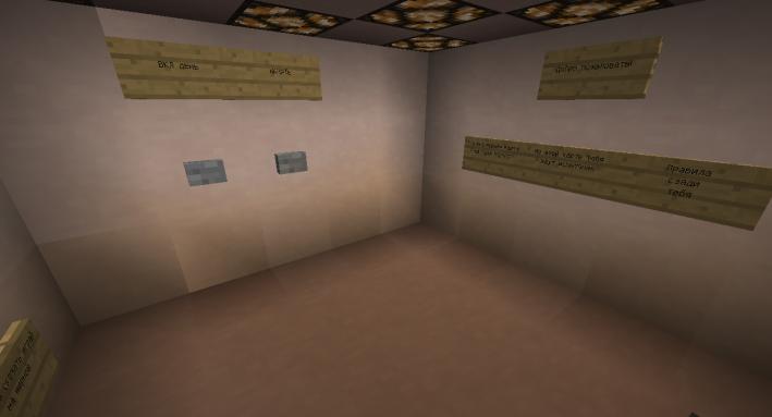 Испытания от Yaliya скриншот 2